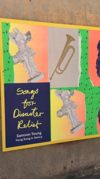 Samson Young - Songs for Disaster Relief - Hong Kong in Venice
